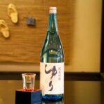 鶴乃江酒蔵 純米吟醸「ゆり」