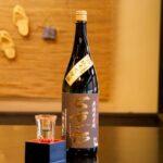 稲川酒造 「七重郎 純米大吟醸無濾過原酒」