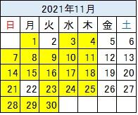 会津若松市民割11月